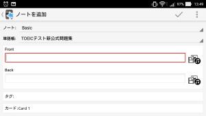 20151119-google-japanese-keyboard-01