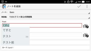 20151119-google-japanese-keyboard-05