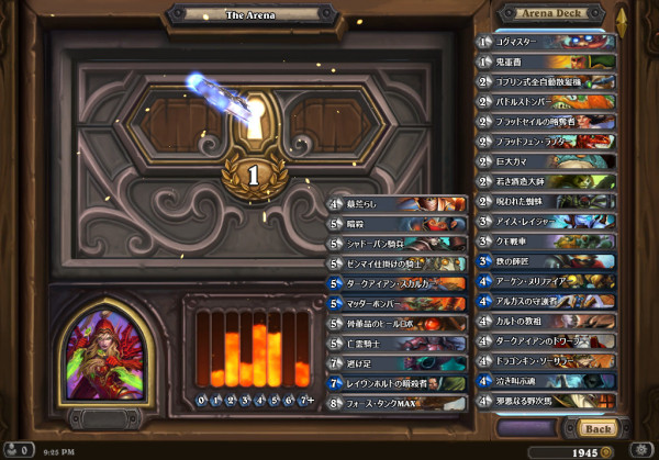 Hearthstone Screenshot 12-29-15 21.25.09