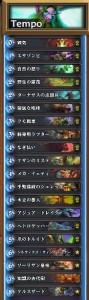 201512-rank-00