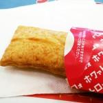マクドナルドの新商品クリームシチューパイを食べてみた!