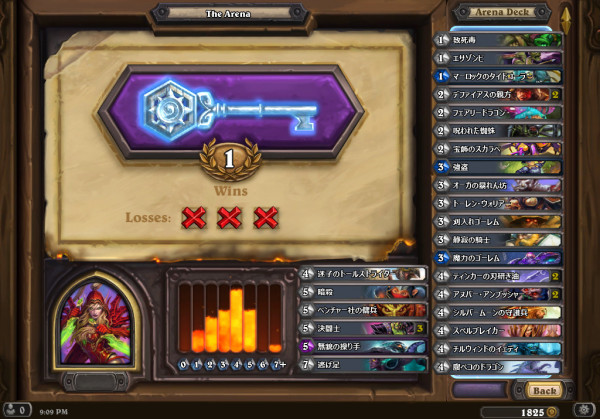 Hearthstone Screenshot 01-02-16 21.09.02