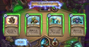 hearthstone-tavern-battle-of-the-builds-bonus-card_R