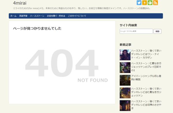404ページの例