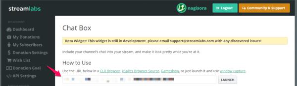 OBS StudioでtwitchのChatを表示する設定_02