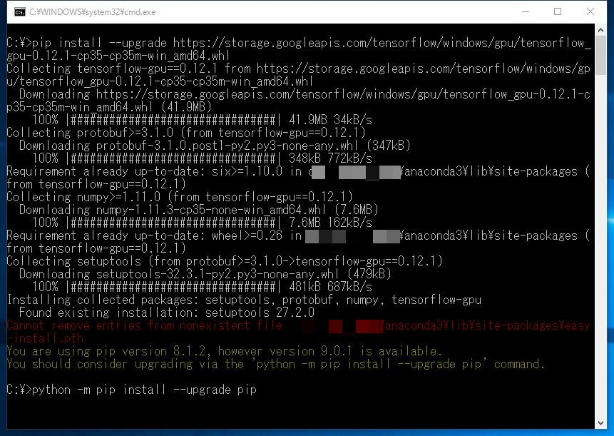 tensorflow_install05
