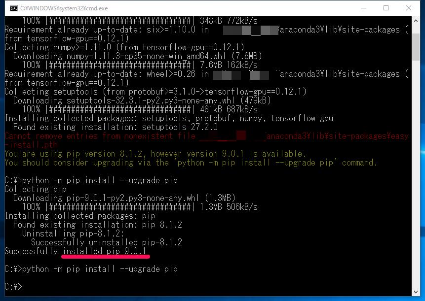 tensorflow_install06