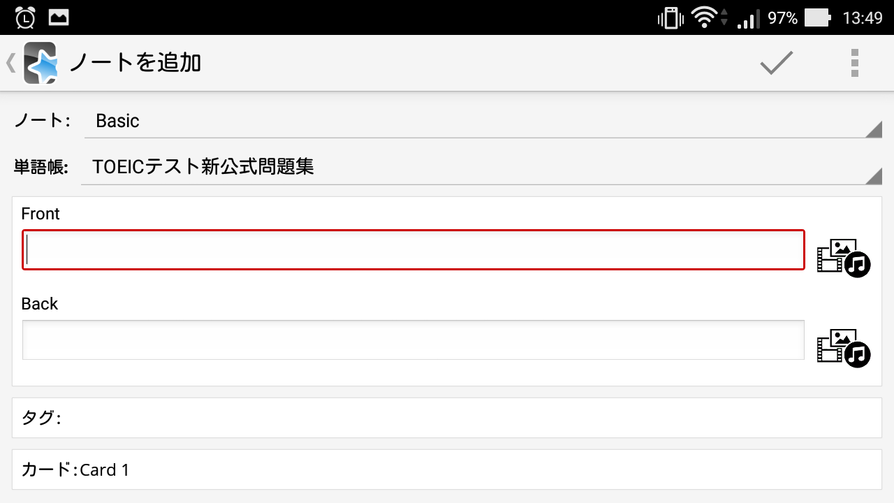 how to use japanese keyboard android