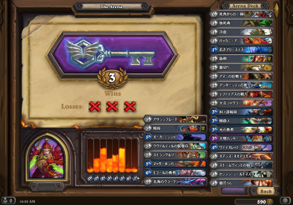 Hearthstone Screenshot 12-29-15 10.22.50
