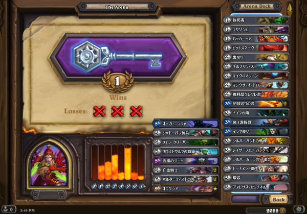 Hearthstone Screenshot 12-29-15 15.49.18