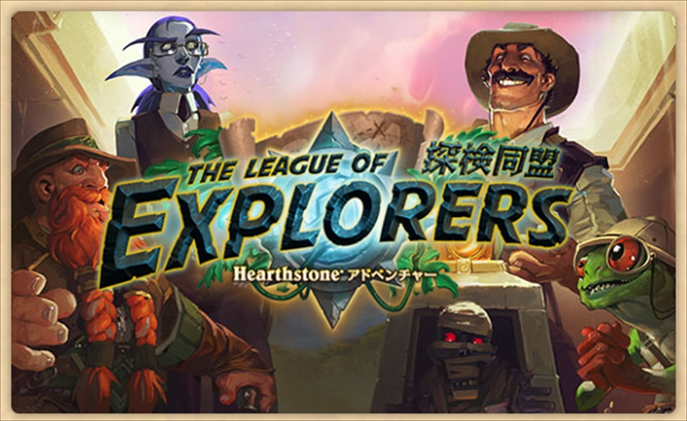 league-of-explorers_R