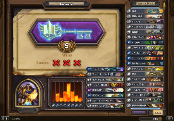 Hearthstone Screenshot 01-02-16 21.40.15