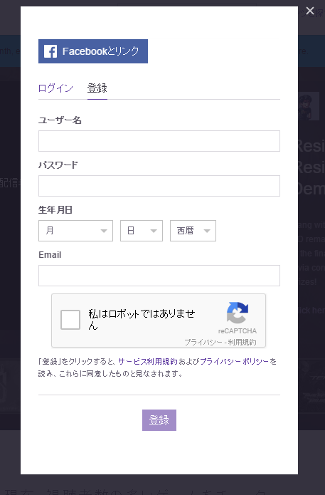 verify email twitch us canada exchange chart