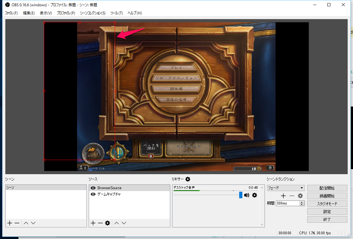 how to get twitch chat in game obs
