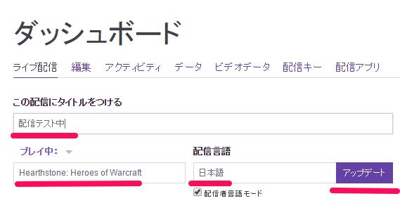 twitch配信テスト_00