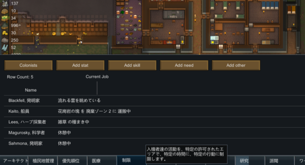 RimWorld_MOD_Numbers
