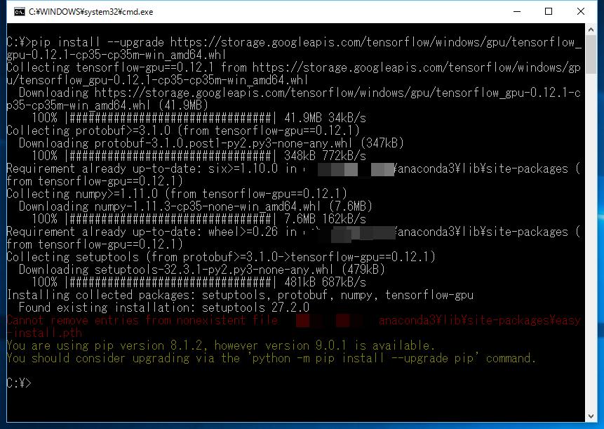 tensorflow_install02