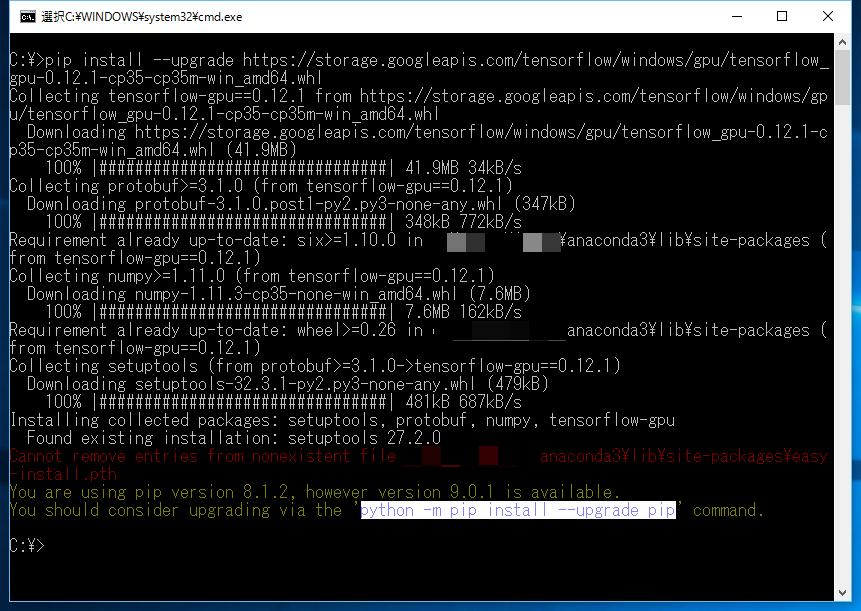 tensorflow_install04