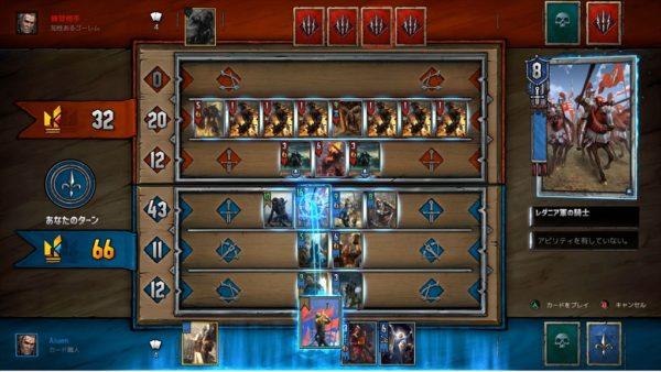 グウェントのゲームシステム