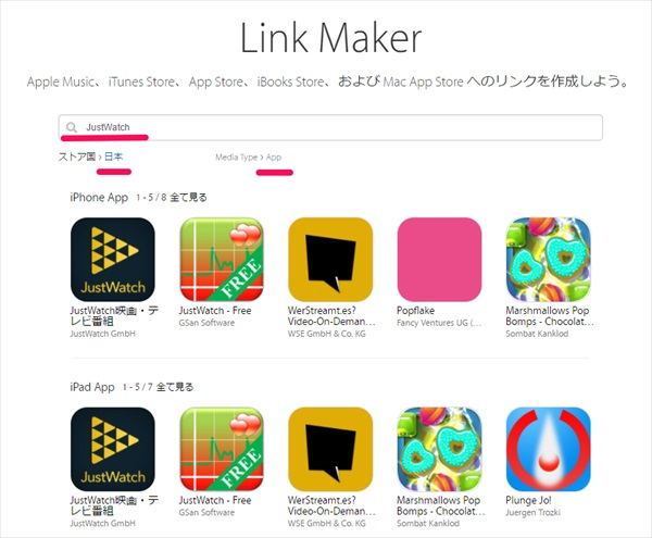 how-to-make-app-banner-06_R