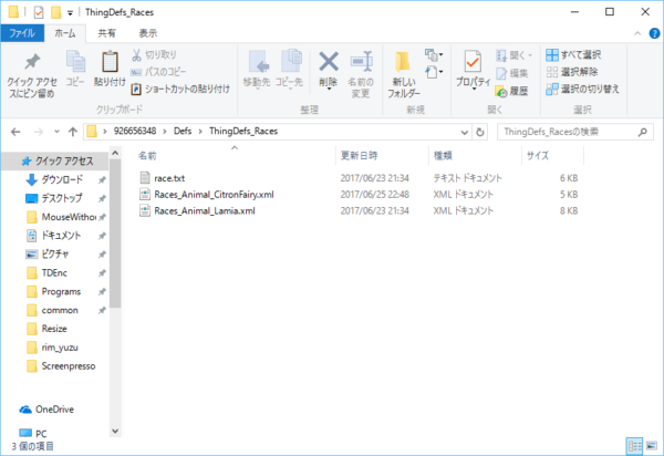 Races_Animal_temp.xmlのファイル名のtempの所を、自分が作成する動物の名前に修正