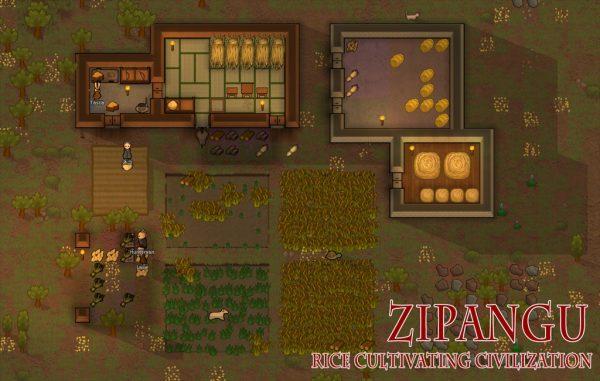 【ZP】Rice cultivating civilization