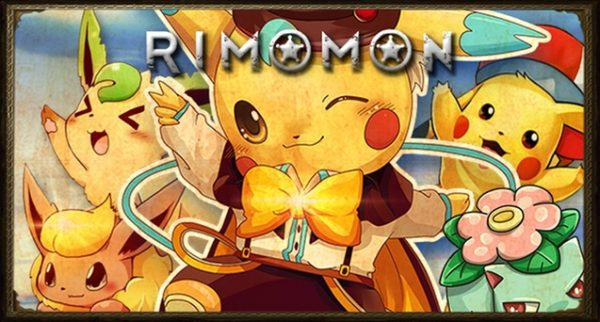 Rimomons