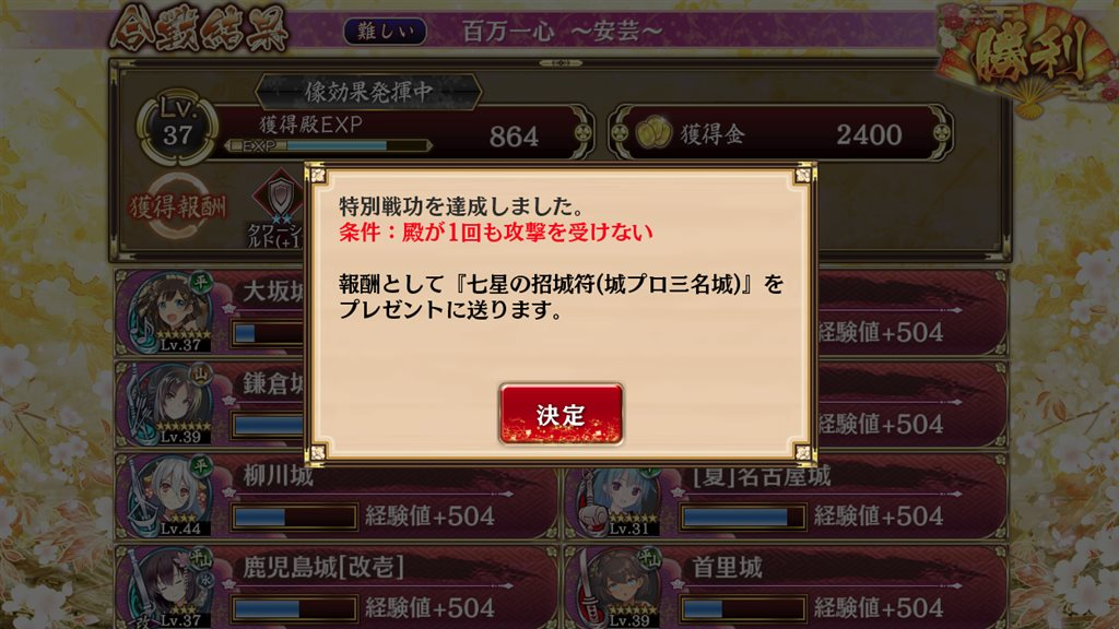 civ4 日本語版modをsteam版のciv4でプレイするための方法 4mirai